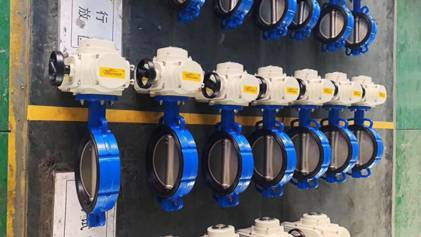 potable electrical butterfly valve.jpg
