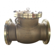China 12'' C95800 150LB RF swing check valve factory