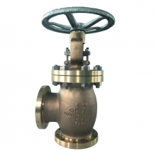 China 5'' C95800 150LB FF handle wheel angle globe valve factory
