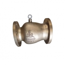 6'' 150LB C95800 RF connection nozzle/axial flow/ Venturi check valve